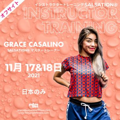 Picture of SALSATION Instructor training with Grace, Venue, Japan, 17 Nov 2021 - 18 Nov 2021