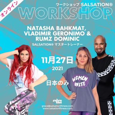 Picture of SALSATION Workshop with Natasha, Vladimir & Rumz, Online, Japan only, 27 Nov 2021