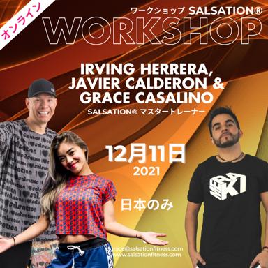 Picture of SALSATION, Workshop with Grace, Irving & Javier, Online, Japan only, 11 Dec 2021