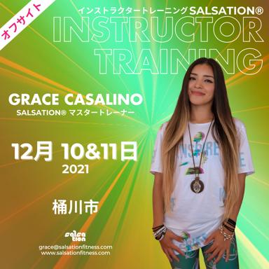 Picture of SALSATION Instructor training with Grace, Venue, Japan, 10 Dec 2021 - 11 Dec 2021