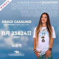Picture of SALSATION Instructor training with Grace, Venue, Japan, 23 Nov 2021 - 24 Nov 2021